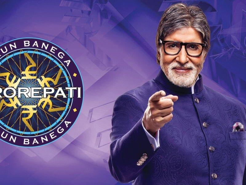 Amitabh Bachchan starts shooting for latest season of 'KBC'