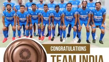 Real 'Chak De' moment: Film stars hail Indian men's hockey team for winning Olympic medal