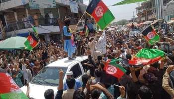 Taliban violently disperse rare protest days after takeover