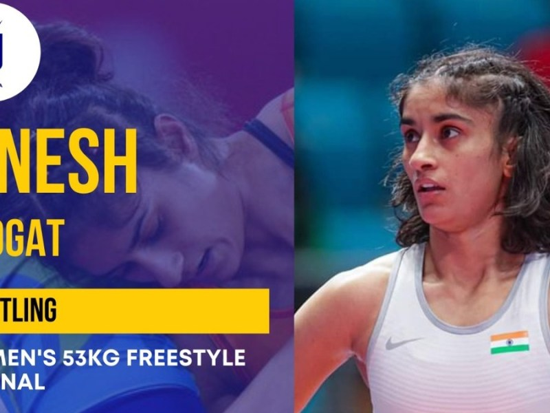 Vinesh Phogat loses in quarters, Anshu bows out after repechage defeat