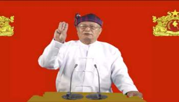Myanmar opposition calls for national uprising against army