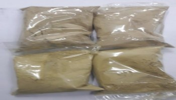 Heroin worth Rs 3.5 crore seized in Assam