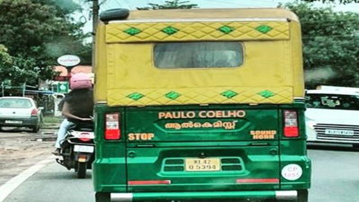 The Alchemist: Paulo Coelho tweets photo of auto-rickshaw in Kerala