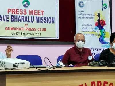 Save Bharalu