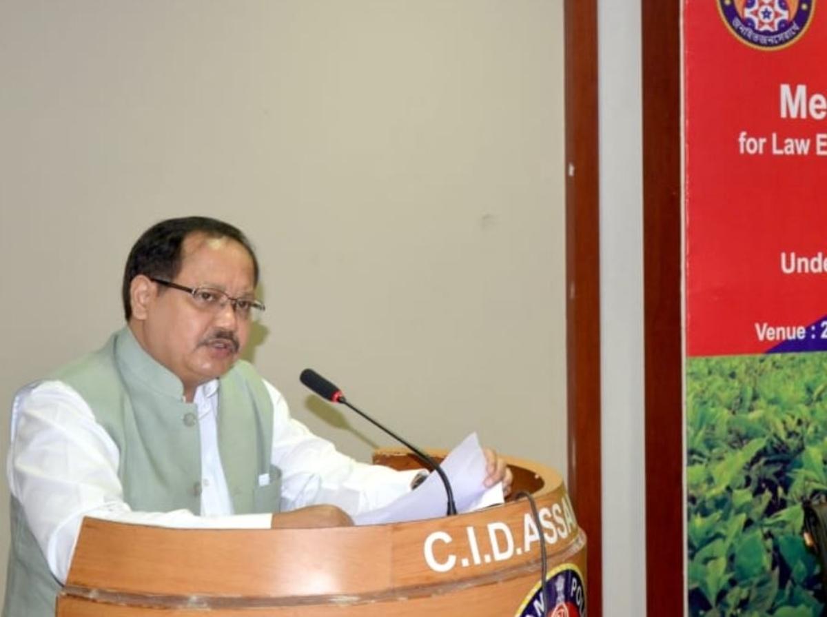 Cybercrime Assam