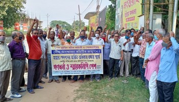 Tripura Jute Mill workers