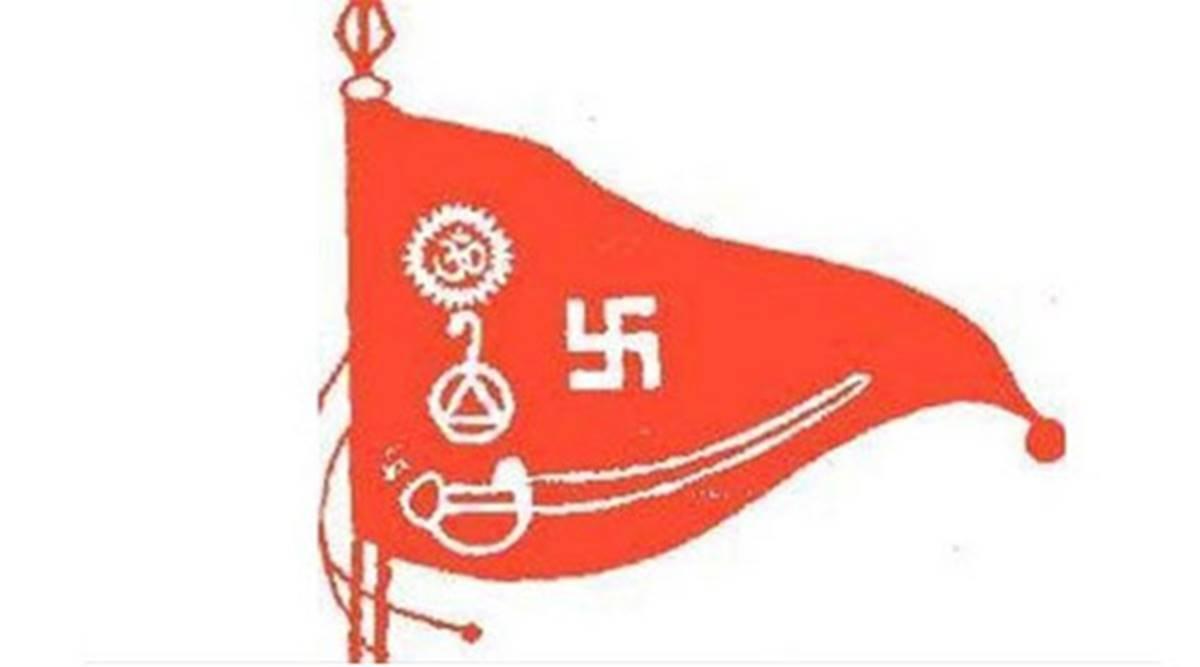 Hindu Maha Sabha