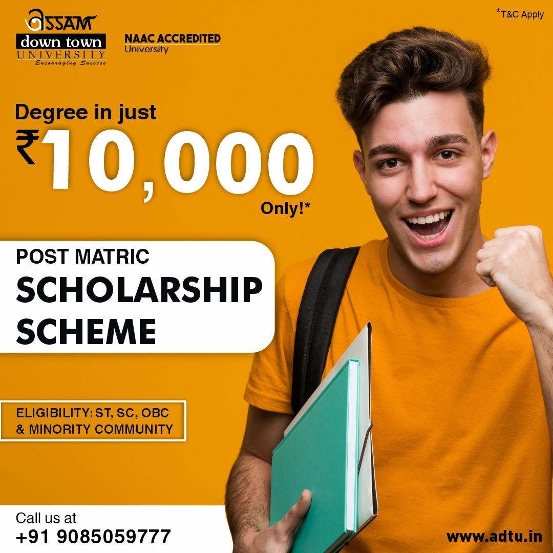 AdtU scholarship scheme