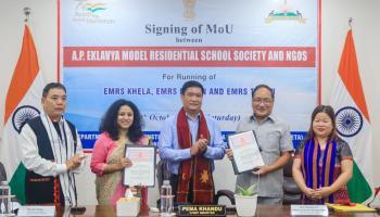 Arunachal govt schools