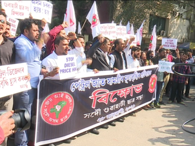 AASU stages protest against fuel price hike in Assam