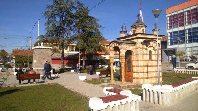 Mala Gračanica Kosovo