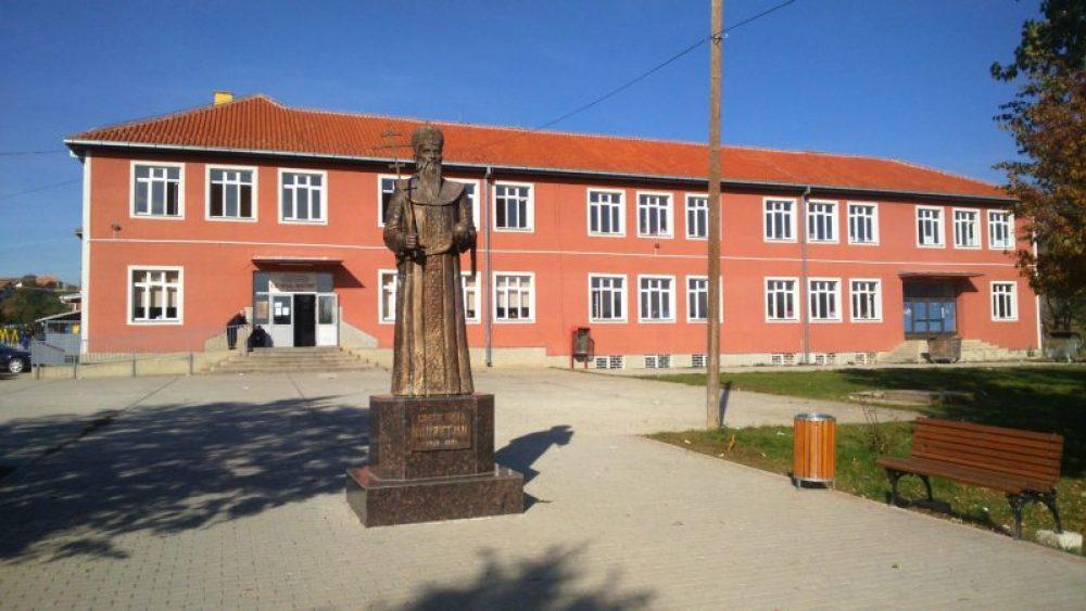 Gračanica Kosovo