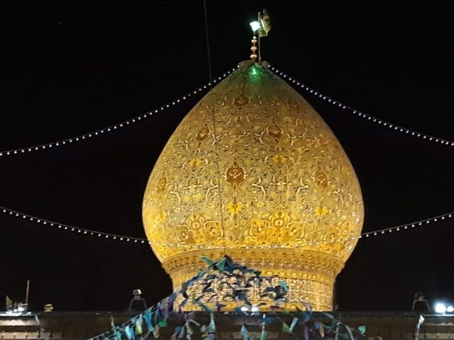 Širaz Shah Cherag