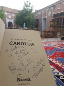 Jazd Iran Muharemova knjiga