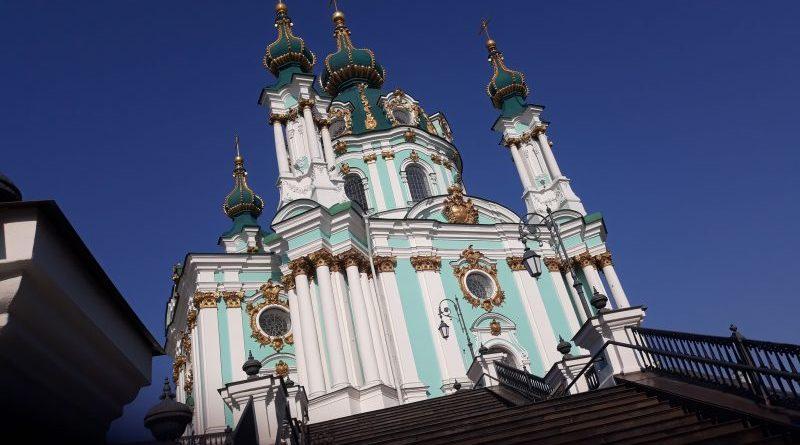 Crkva svetog Andreja u Ukrajini