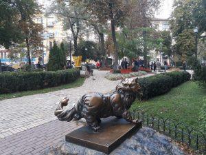 Kijev Ukrajina zoloti vorota bulgakova mačka