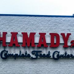 """The """"sack"""" is back:  reborn Hamady food center set to open July 24-25 in Hallwood Plaza"""