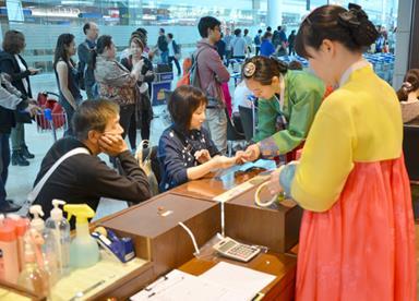 Incheon International sell Korean culture