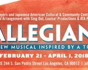 EWP_Broadway_Allegiance_1050x420_v2