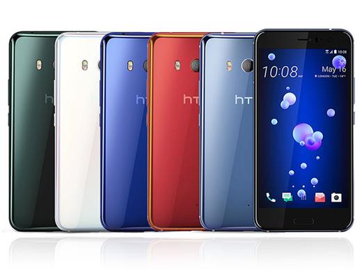 HTC U11 EYE - 手機維修商家資訊平臺
