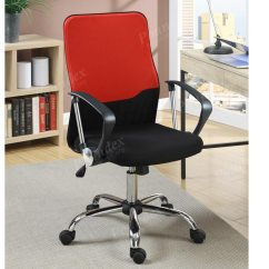 Red And Black Chair Cover Rentals Kelowna Office