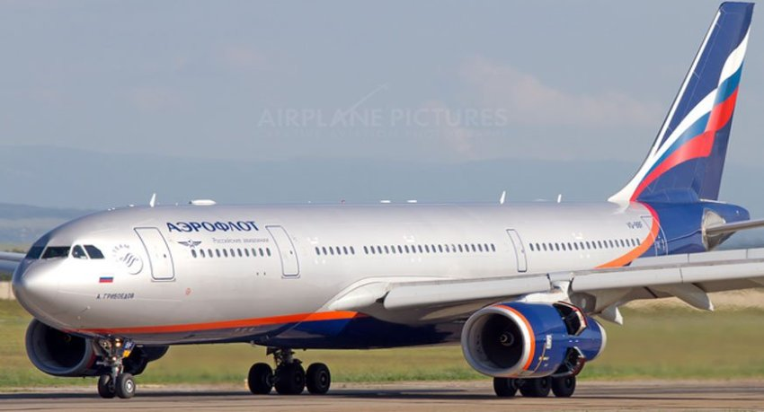 vuelos aeroflot line to cuba