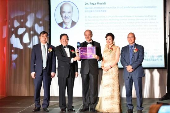 15、前安省研究、创新和科学厅厅长莫伟力获得中加创新合作特殊贡献奖