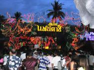 Fantasea Phuket.