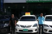 Khao Lak Airport Transfers by Easy Day Thailand