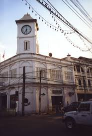 Phuket Town