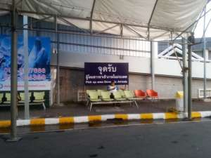 Phuket Airport Domestic Arrivals Meeting Point