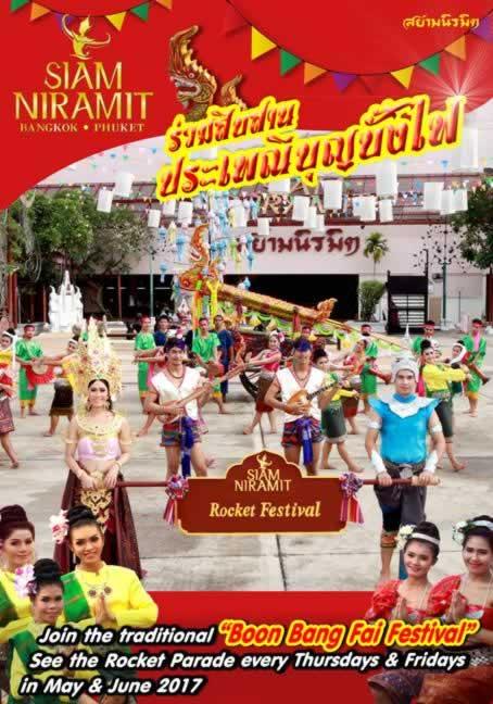 Siam Niramit Phuket - Bun Bang Fai Rocket Festival
