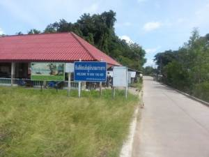 Welcome to your Koh Yao Noi Tour