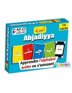 Apprendre l'alphabet arabe aux enfants