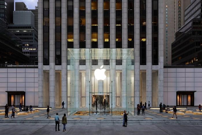 apple NYC store
