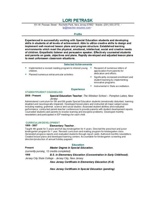 Resume Template Education | Resume Format Download Pdf
