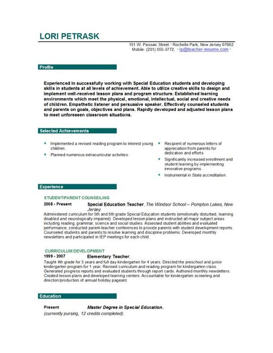 first job resume builder