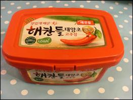 gochujang box