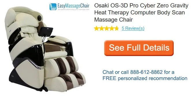 osaki os 3d pro cyber massage chair outdoor composite rocking chairs the with evolved view full details of