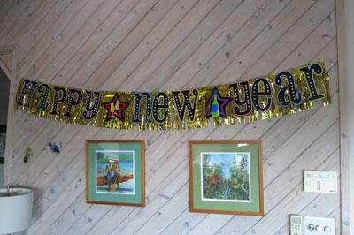 Happy New Year - Hau'oli Makahiki Hou