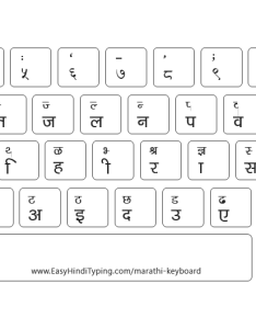 Marathi font keyboard with white background also free to download rh easynepalityping
