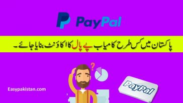 how to make paypal acount in pakistan