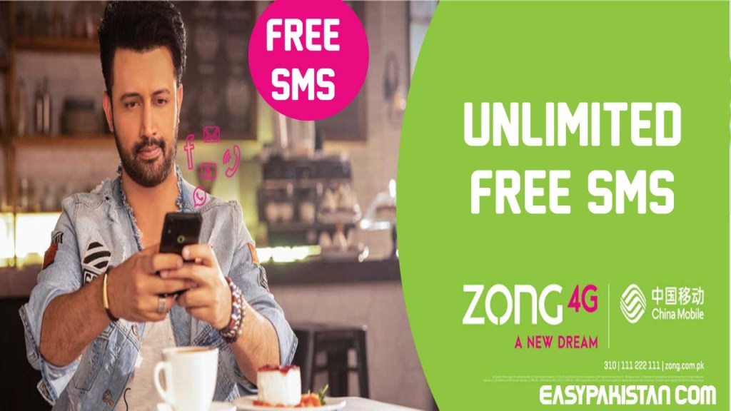 Zong FREE SMS