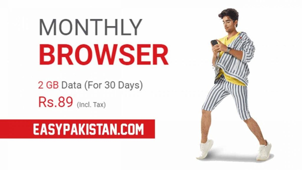 Jazz Monthly Browser Offer