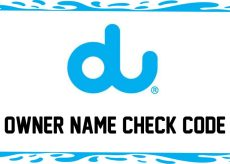 How to Check Du Sim Owner Name
