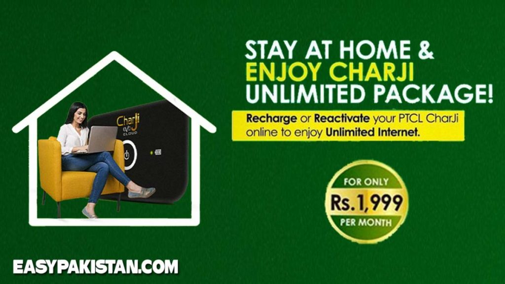 PTCL CharJi Unlimited Package