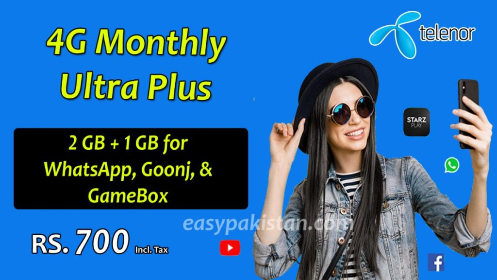 Telenor 4G Monthly Ultra Plus Package
