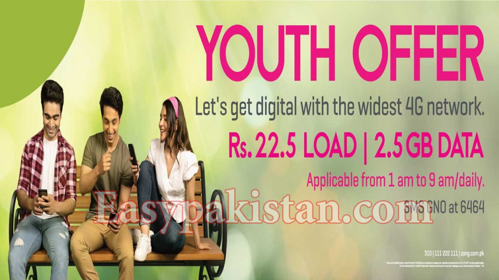 Zong youth Offer | Daily Night Offer | Good Night Offer | GNO Offer