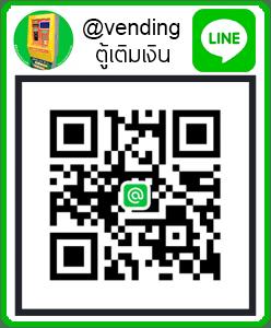 line-at-vending-248x3001