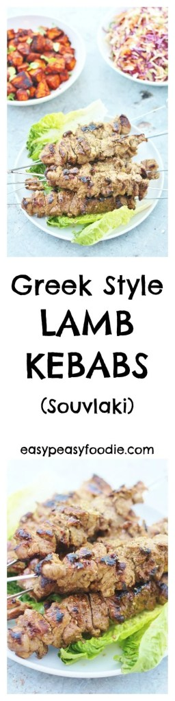 Looking for something a little bit different to do on the barbecue this year? Why not try these easy peasy Greek Style Lamb Kebabs? Marinated in a delicious mix of olive oil, oregano, lemon and garlic, they are so simple to make – but taste incredible! Not BBQ weather? No problem – you can make these indoors too. #Greek #Lamb #Kebabs #BBQ #Souvlaki